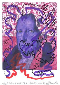 ヘーゲル紫♯1.jpg