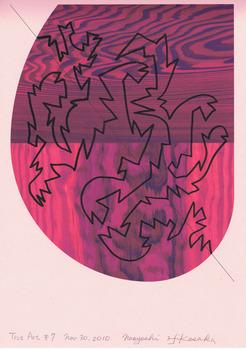 True Art♯7.jpg