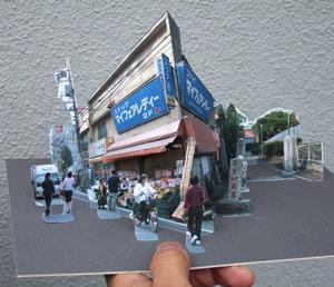 Fotomo-1.jpg